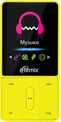 Ritmix RF-4550 8Gb Yellow