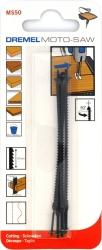 Dremel MS50 Moto-Saw 5 предметов [2615MS50JA]