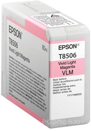 Epson C13T850600