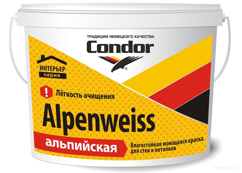 Краска Condor Alpenweiss 15 кг