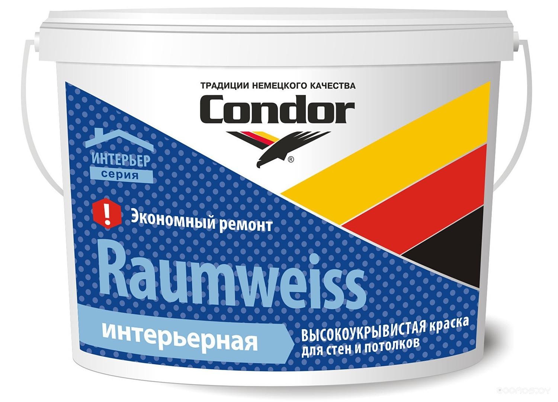 Краска Condor Raumweiss 7.5 кг