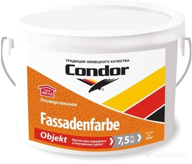 Краска Condor Fassadenfarbe Objekt 7.5 кг
