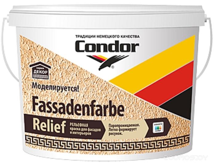 Краска Condor Fassadenfarbe-Relief 7.5 кг