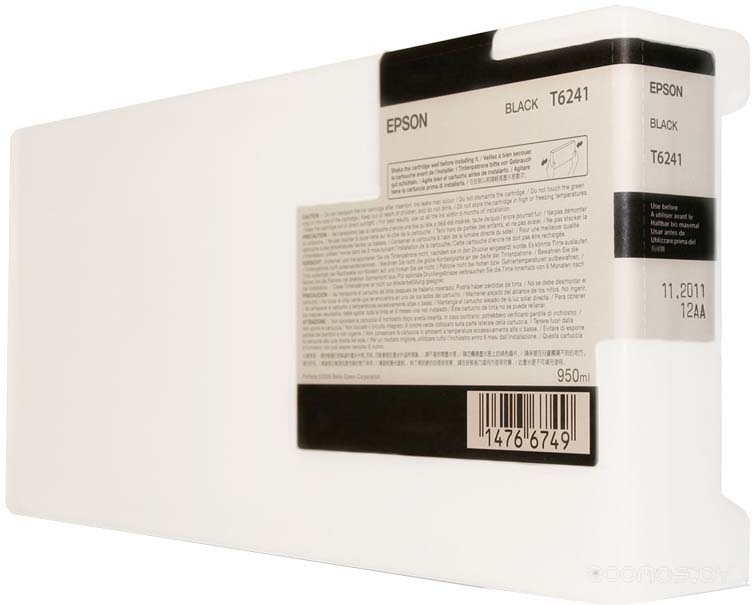 Epson C13T624100