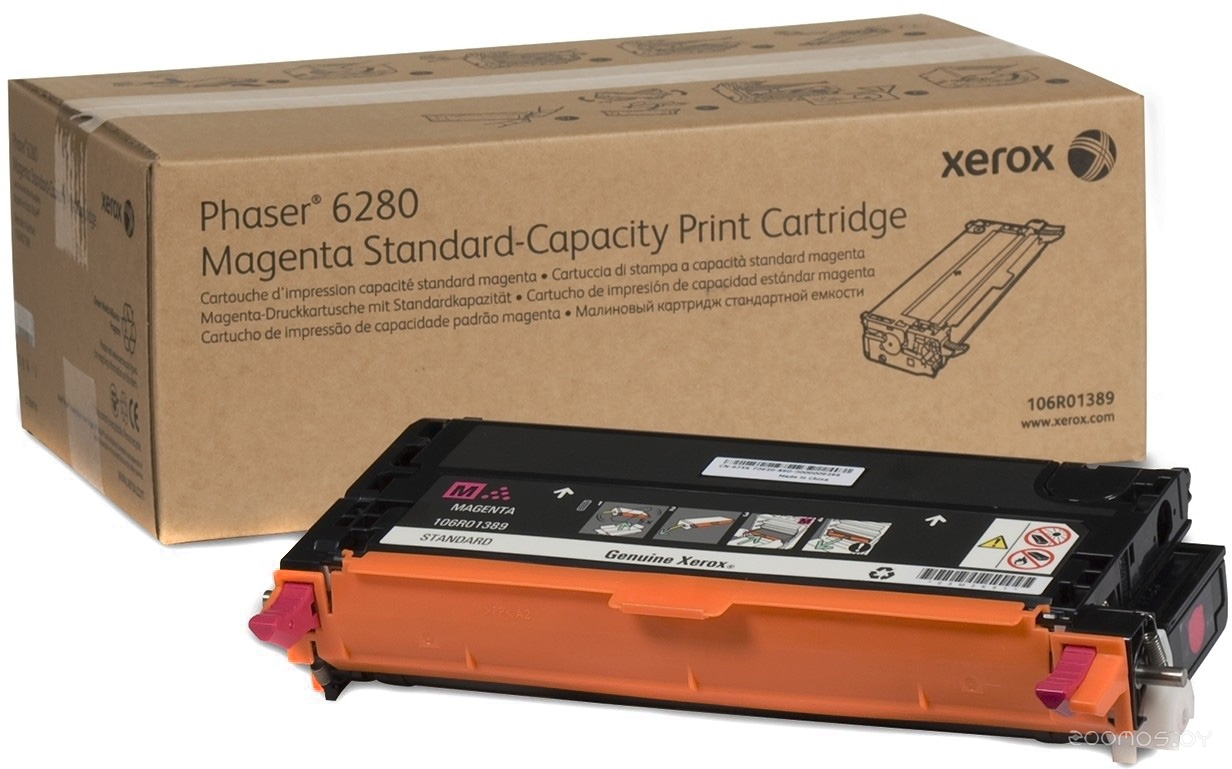 Xerox 106R01389