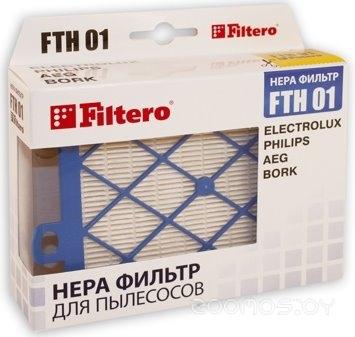 Фильтр для пылесоса Filtero FTH 01 ELX