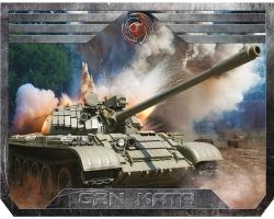 DIALOG PGK-07 Tank