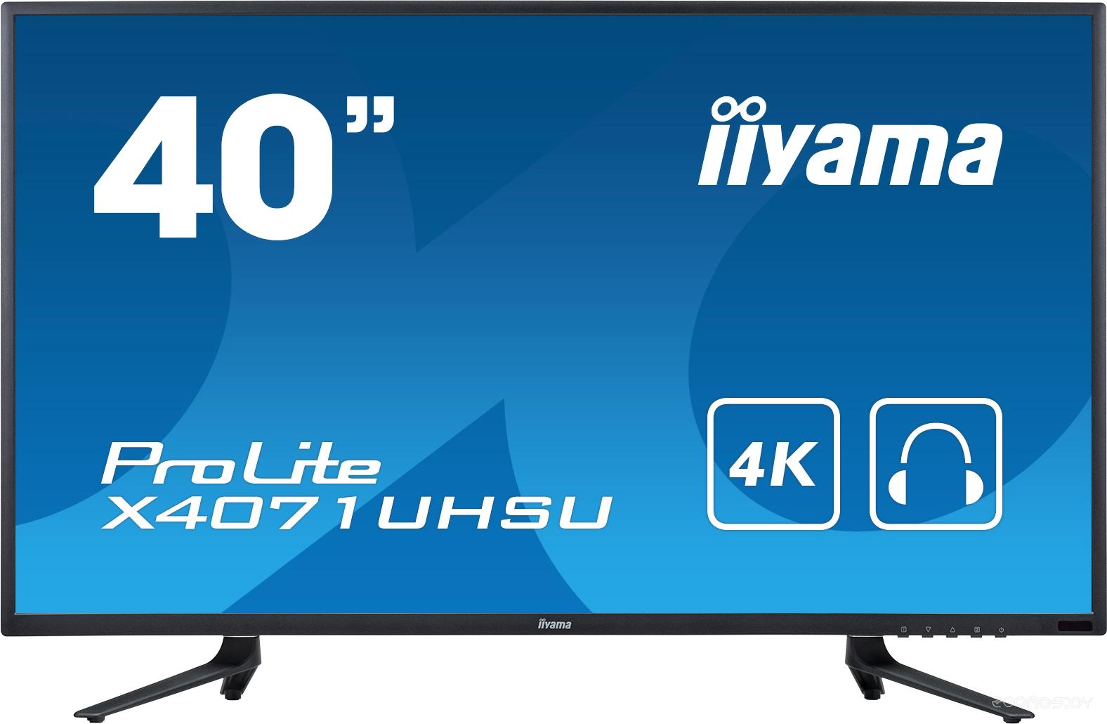 Информационная панель IIYAMA ProLite X4071UHSU-B1