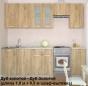 Купить Кухня Интерлиния Мила 18 в Минске c доставкой и гарантией, Кухня Интерлиния Мила 18 продажа, характеристики, отзывы
