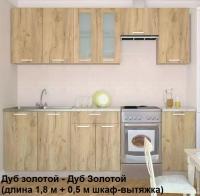 Кухня Интерлиния Мила 18