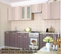 Кухня Интерлиния Мила 22