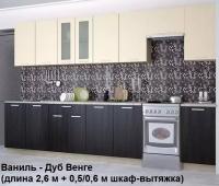 Кухня Интерлиния Мила 26