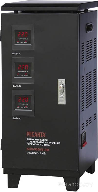 Ресанта ACH-9000/3-ЭМ