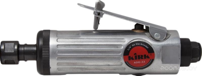 Kirk ADG-22 [K-116902]