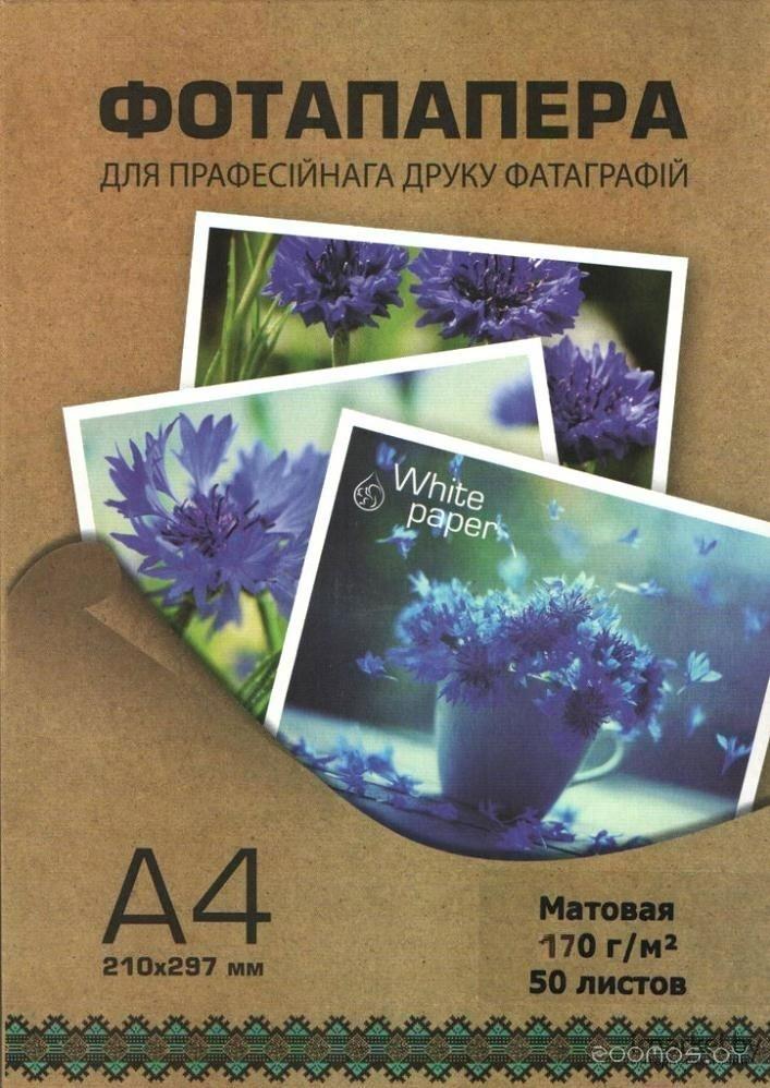 Фотобумага White Paper А4 матовая 170 г/м2 50 л