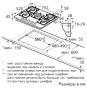 Варочная панель Bosch PPQ7A6B90