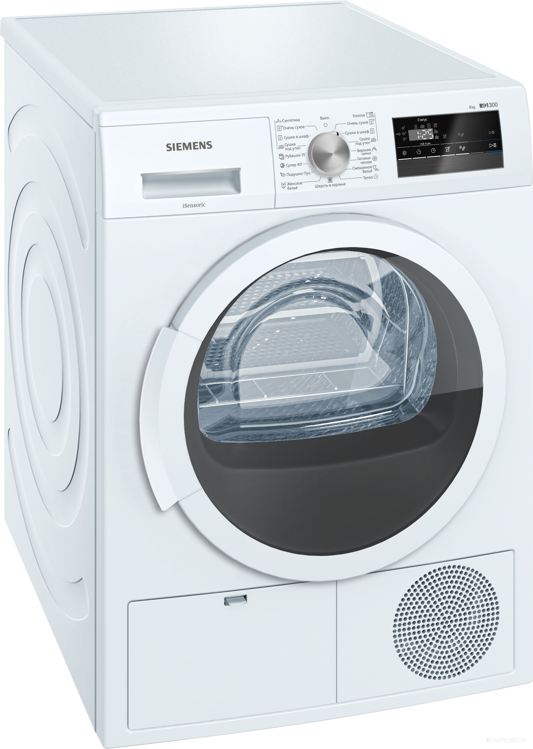 Сушильная машина Siemens WT45M260OE
