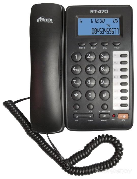 Проводной телефон Ritmix RT-470