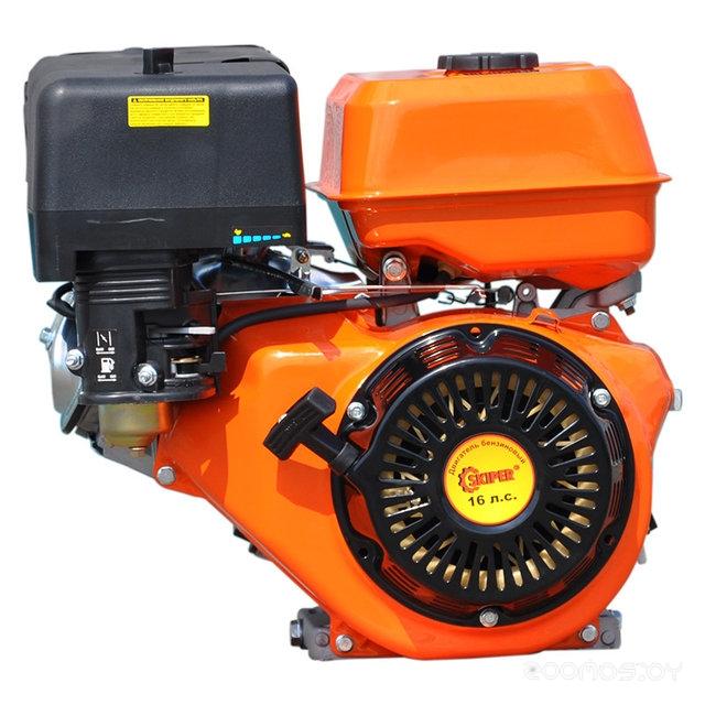 Двигатель Skiper 190FE